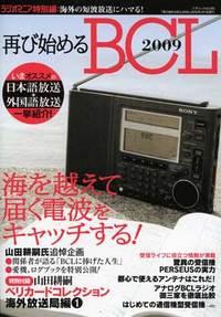 Bcl2009