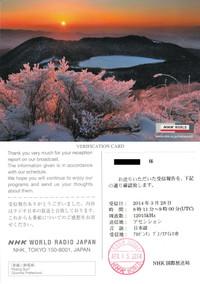 20140328r_japan