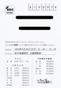 Img_20180529_00021s