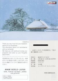 20190118r_japan