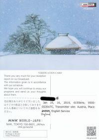 20190115r_japan