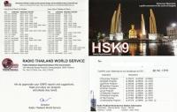 202101r_thailand